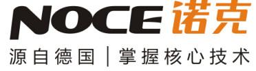 上海捷思機械有限公司