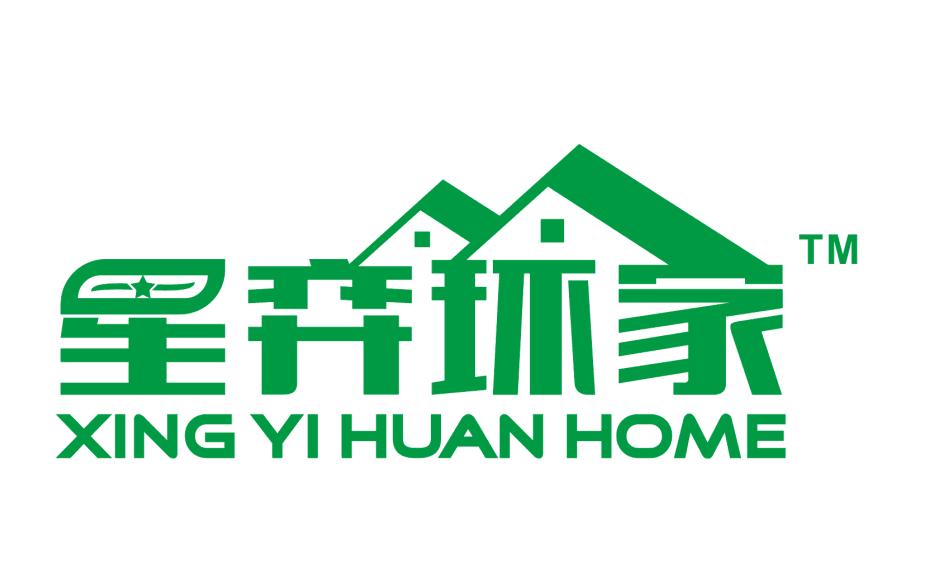 深圳市星弈环保科技有限公司