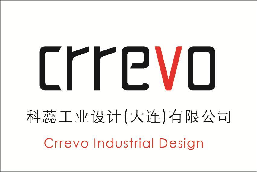 工业设计,产品设计,造型设计