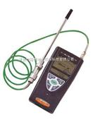 液化天然气检测仪XP-3110可燃气体检测仪
