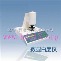台式白度仪(0.01) 型号:XU12WBD-2库号:M16014