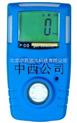 便携式一氧化碳检测仪/便携式一氧化碳报警仪 型号:HCC1-GC210-CO