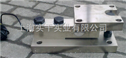 MK-20T浙江动态称重模块