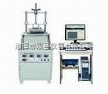 DRS-III型高温导热系数测试仪