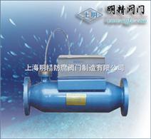 多功能微 电子水处理器