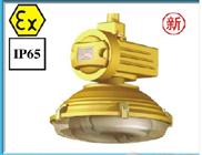批发SBD1103-YQL50免维护防爆节能灯