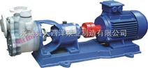 自吸泵,标准自吸泵,强自吸泵,家用自吸泵,无密封自吸泵,无赌赛自吸泵