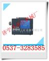 CCZ1000型直读式粉尘浓度测量仪