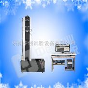 石墨电极抗折检测设备//铝电极抗折检测仪器