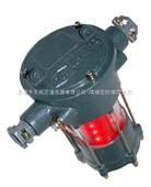 KXH-127矿用隔爆兼本质安全型声光报警器,矿用声光报警器