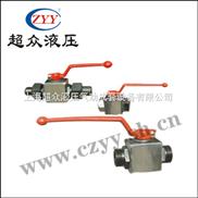 YJZQ-H10N系列液压球阀