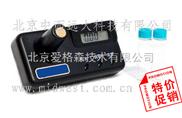 M307195-硫化物测定仪/硫化物检测仪/硫化物分析仪/水质测定仪/水质分析仪/水质检测仪