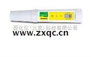 防水笔型电导率仪/笔式电导率仪EC(0~1999uS/cm)(国产)