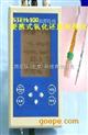 土壤氧化还原电位仪(中西) 型号:wgl6-STEH-100