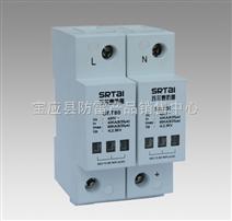 专售苏尔泰SRT80/3-420电涌保护器 型号备案齐全
