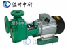 FPZ型FPZ型耐腐蚀塑料自吸泵