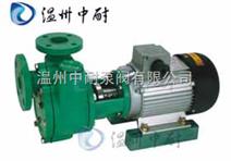 FPZ型耐腐蚀塑料自吸泵厂家