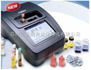 哈希hach《DR2800便携式光光度计》特价哈希水质分析仪器销售中,