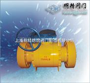 Q341N-320C-高压锻钢球阀