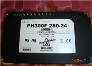 LAMBDA电源模块,LAMBDA DC/DC