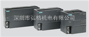 6ES7288-1SR40-0AA0-西门子SMART产品