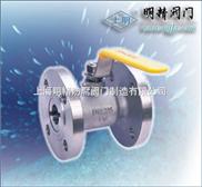 QH45M-高温球阀