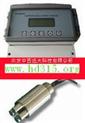 超声波悬浮物(污泥)浓度计 型号:TJ55-MLSS10AC