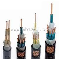 屏蔽计算机电缆价格耐高温计算机电缆价格