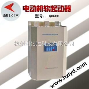 低压软启动器