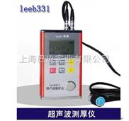 leeb332国产 超声测厚仪优质供应商,Z新款手持式超声波测厚仪价格报价旦鼎