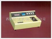 光电比色计   型号:SH2X581-S(国产)