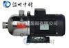 CHL型不锈钢卧式轻型多级离心泵,离心泵厂家,离心泵价格