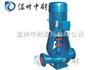 特價ISGB型便拆式管道離心泵