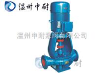 特价ISGB型便拆式管道离心泵