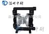 QBY型工程塑料气动隔膜泵,气动隔膜泵价格,气动隔膜泵报价