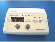 苯检测仪/苯测试仪(室内环境检测)   型号:M183589(中西
