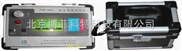 FNF-MPL-S型便携式粉尘快速测定仪