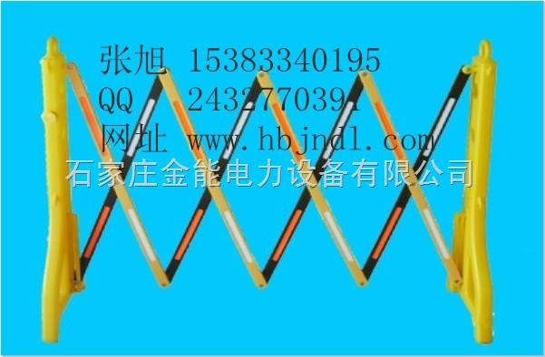 jn/i-※可折叠式伸缩护栏※厂家直销