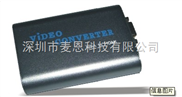 HD2130-VGA转HDMI:MV-HD2130