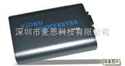 VGA转HDMI高性价比HDMI转换器1080P60刷频率转换器