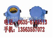 HD-700/800/900-高灵敏度HD-二氧化碳泄漏报警器