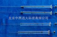 微量进样器/微量注射器