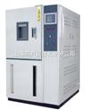 JCT-高低温试验机北京ESPEC