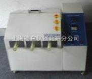 JWVT-3(4)-蒸汽老化试验箱(超泰琪生产)