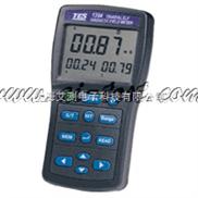 电磁辐射测量