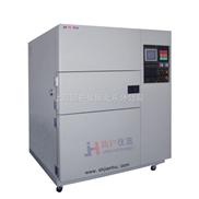 冷热冲击试验机(超泰琪生产)