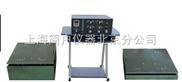 低频振动试验机(超实验仪器厂)
