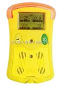 便携式五合一VOC气体检测仪V!SA
