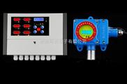 HA-CL-辽宁氯气气体报警器   气体报警器生产厂家