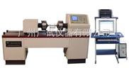 ND-100型微机控制电子式扭转试验机-广州试验机